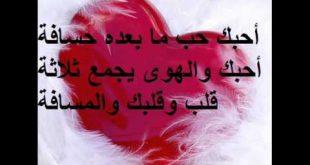 كلمات في الحب والغرام والعشق احلى كلام في الحب