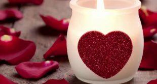 صور في عيد الحب