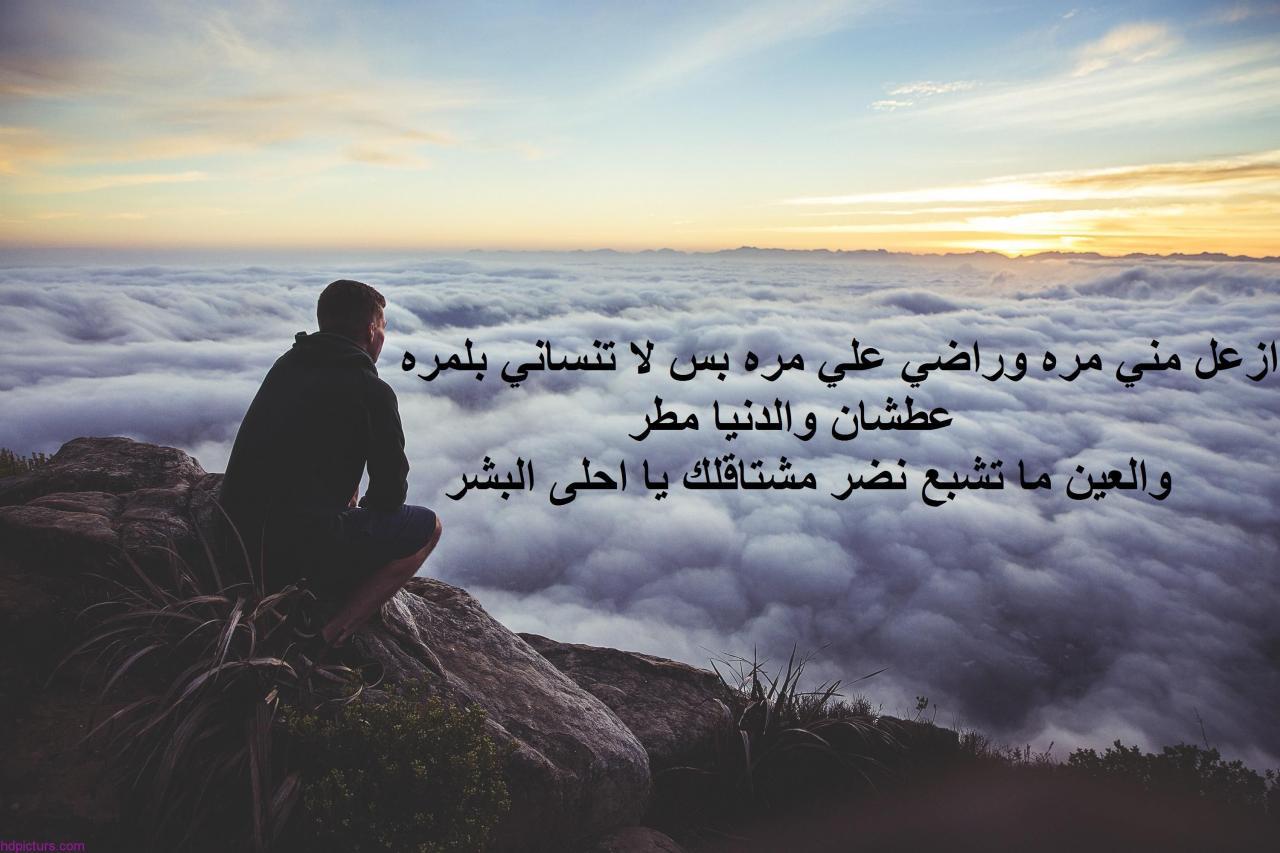 صورة اجمل الصور المعبرة عن فراق الاصدقاء 6397 5