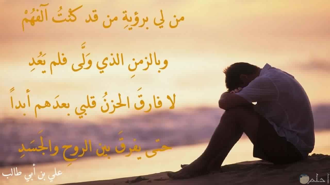صورة اجمل الصور المعبرة عن فراق الاصدقاء 6397 8