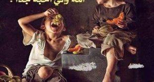 كلام عن الاخ الحنون