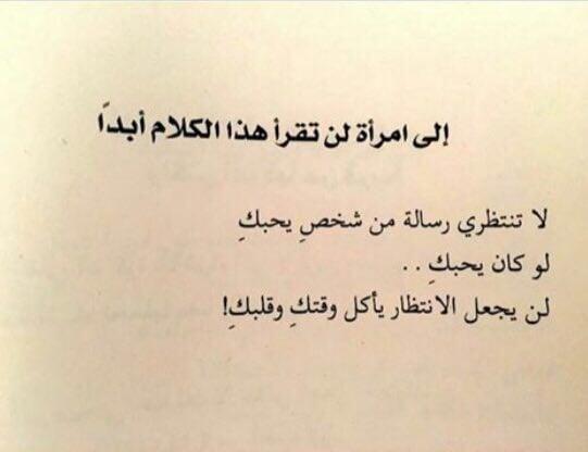 صورة صور رسائل حب , كلمات جميله جدا و مميزه لمن تحبها 3466 1