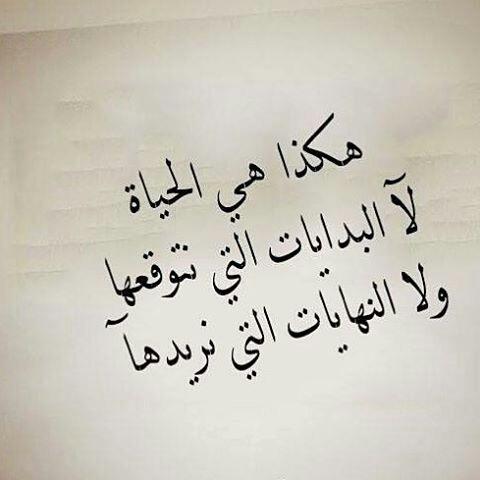 صورة صور رسائل حب , كلمات جميله جدا و مميزه لمن تحبها 3466 2