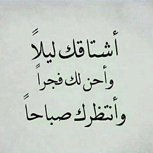 صورة صور رسائل حب , كلمات جميله جدا و مميزه لمن تحبها 3466 7